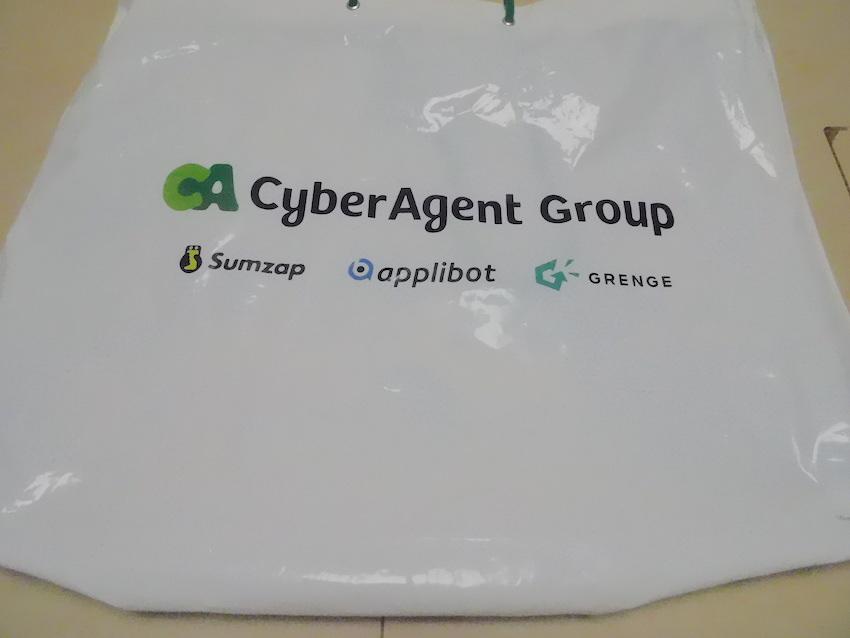 cyberagent2