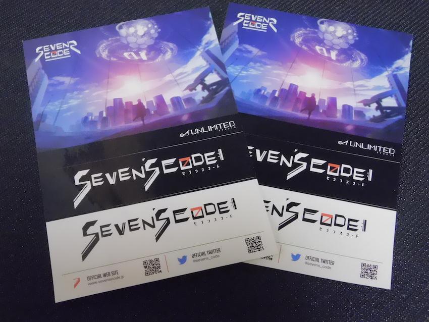 SEVEN's CODE