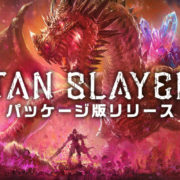 TITAN SLAYER Ⅱ