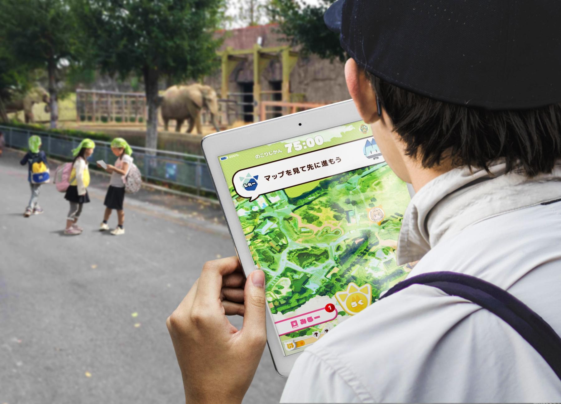 タブレットは位置情報と連動しています。 ゲーム参加者はタブレット上のマップを見ながら、実際の動物園を周遊してゲームを進めていきます。 ※画像はゲーム参加イメージです。