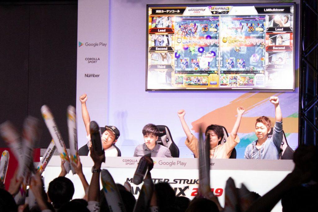 勝利を確信した「LMBulldozer」、だが両画面に「相手チームクリア」というまさかの表示が