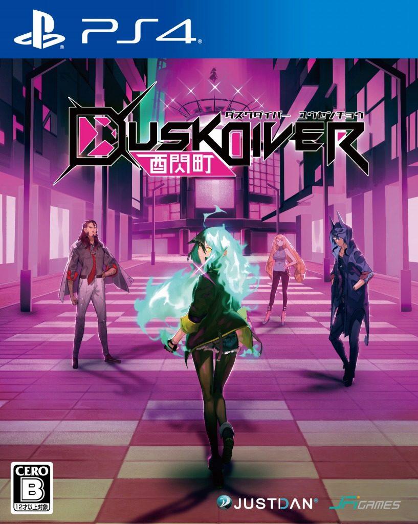 PS4パッケージ