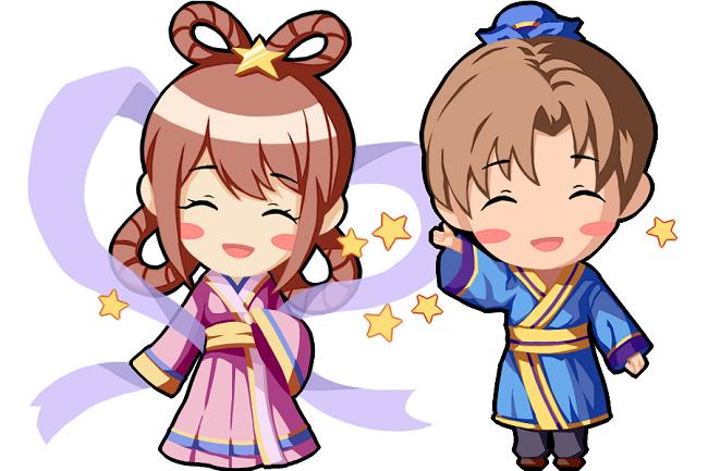 「織姫」と「彦星」