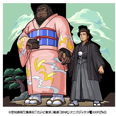 木属性 ★6 近藤勲&バブルス王女(獣神化前)