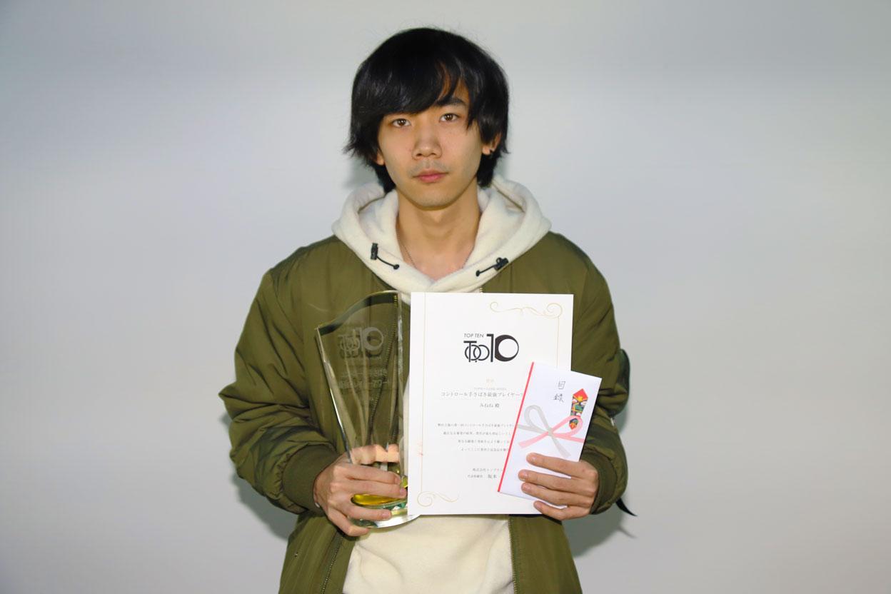第一回BEST PLAYER AWARD受賞者「みねね」さんインタビュー – GAME MEDIA