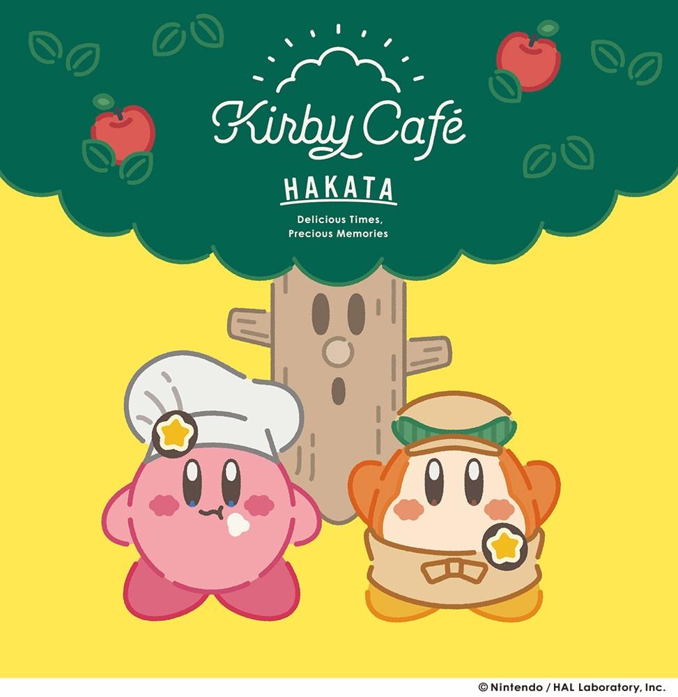 星のカービィの常設テーマカフェ カービィカフェ Hakata が2020年3月