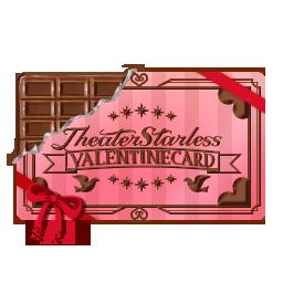 黒く 塗りつぶせ ワルメン育成 リズムゲーム ブラックスター Theater Starless 初のバレンタインイベント開催 特別ログインボーナスも Game Media