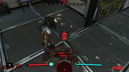 Predator: Hunting Grounds (Demo)