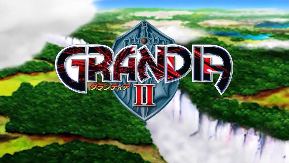 グランディア switch