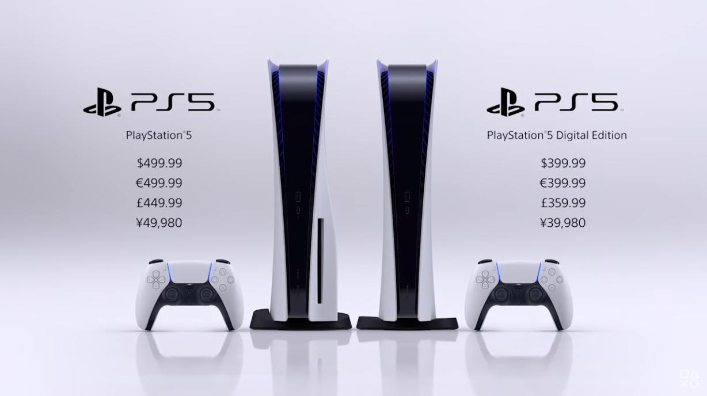PS5発売日決定