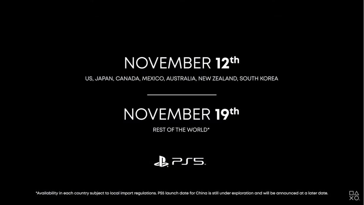11月12日発売決定