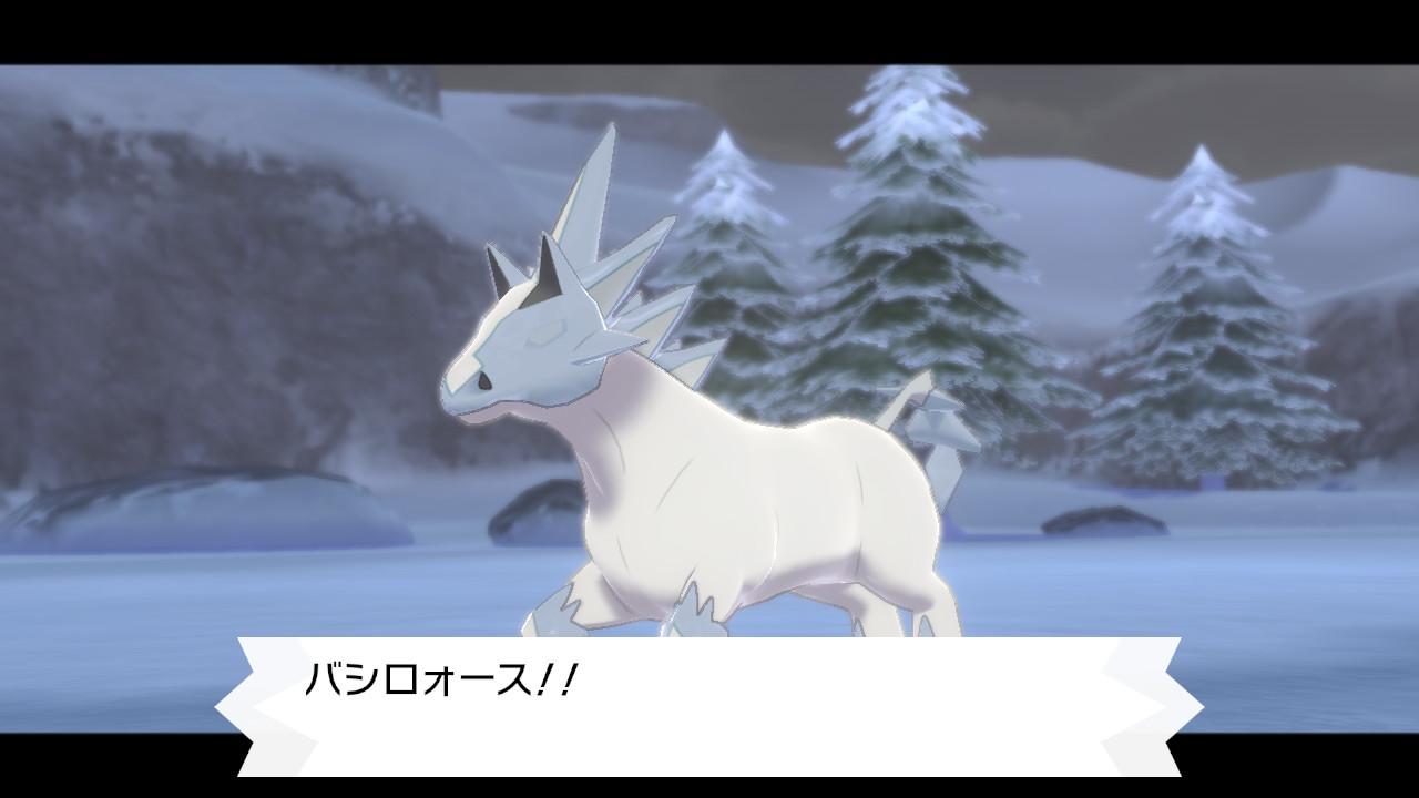 ポケモン 冠 の 雪原 図鑑