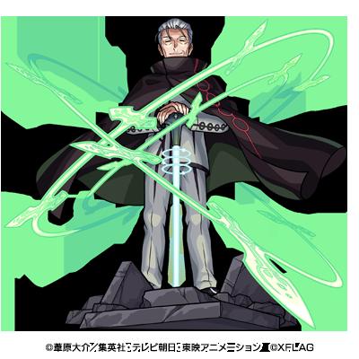 星 の 杖 の 使い手 モンスト