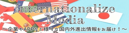 INTERNATIONALIZE MEDIA